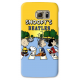 COVER SNOOPY MARE per SAMSUNG GALAXY SERIE S, S MINI, A, J, NOTE, ACE, GRAND NEO, PRIME, CORE, MEGA