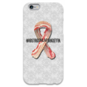 COVER IO STO CON LA PANCETTA per iPhone 3g/3gs 4/4s 5/5s/c 6/6s Plus iPod Touch 4/5/6 iPod nano 7